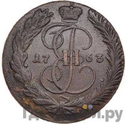 Реверс 5 копеек 1763 года