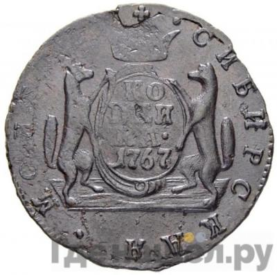 Реверс 1 копейка 1767 года  Сибирская монета Без обозначения монетного двора
