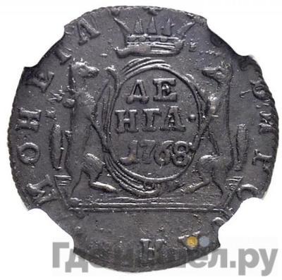 Реверс Денга 1768 года КМ Сибирская монета