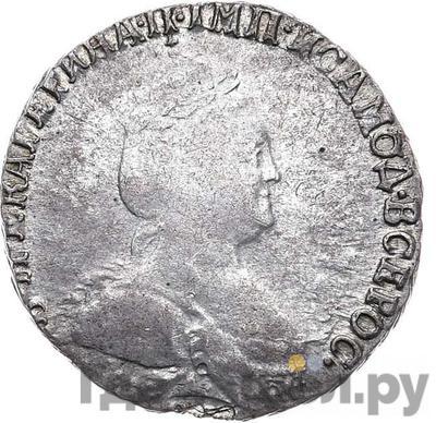 Аверс Гривенник 1789 года СПБ