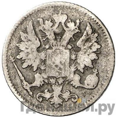Реверс 25 пенни 1876 года S Для Финляндии