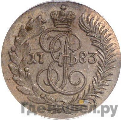 Аверс Полушка 1783 года КМ