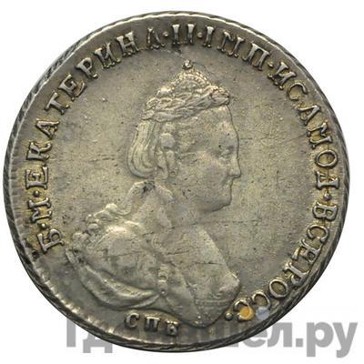 Аверс Полуполтинник 1788 года СПБ ЯА