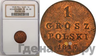 Аверс 1 грош 1817 года IВ Для Польши
