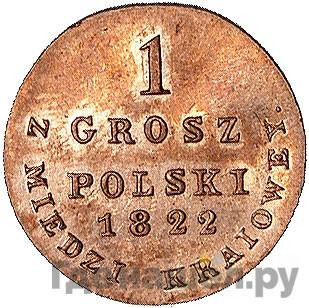 Аверс 1 грош 1822 года IВ Для Польши