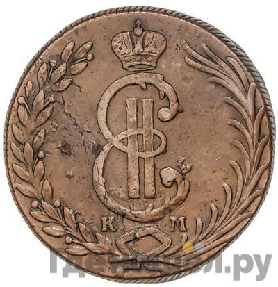 Аверс 10 копеек 1777 года КМ Сибирская монета