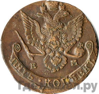 Реверс 5 копеек 1787 года ЕМ