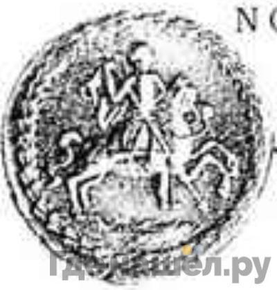 Реверс 1 копейка 1721 года  Пробная