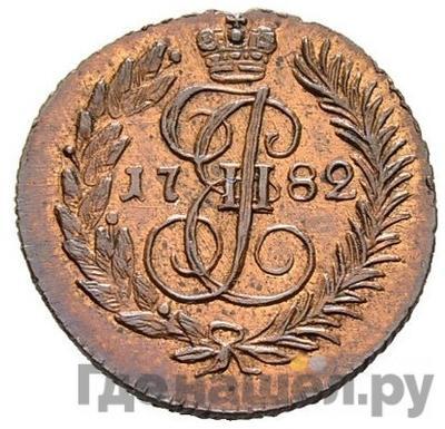 Аверс Полушка 1782 года КМ    Новодел