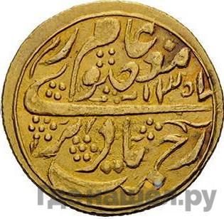 Реверс Тилля 1892 года Бухара 1309 год хиджры
