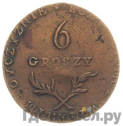 Реверс 6 грошей 1813 года  Осада Замостья
