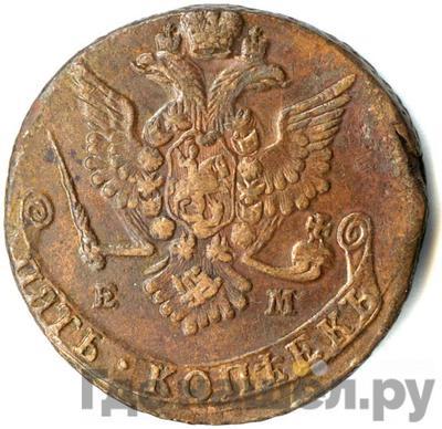 Реверс 5 копеек 1778 года ЕМ