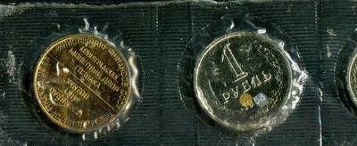 Аверс Годовой набор 1964 года ЛМД Госбанка СССР