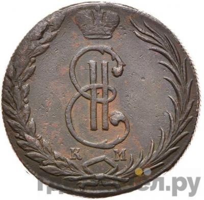 Аверс 10 копеек 1771 года КМ Сибирская монета
