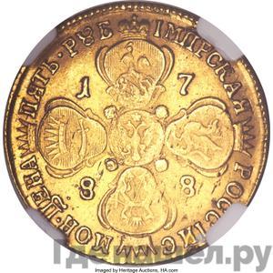 Реверс 5 рублей 1788 года СПБ