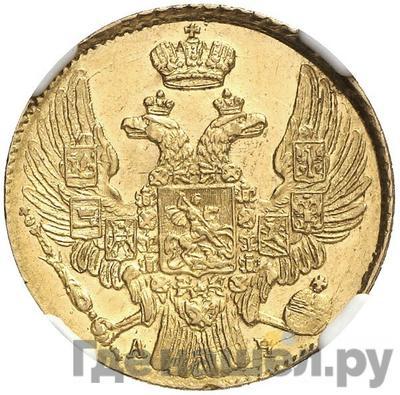 Реверс 5 рублей 1840 года СПБ АЧ