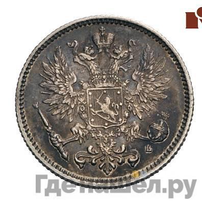 50 пенни 1893 года L Для Финляндии
