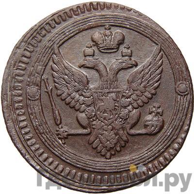 2 копейки 1803 года ЕМ Кольцевые