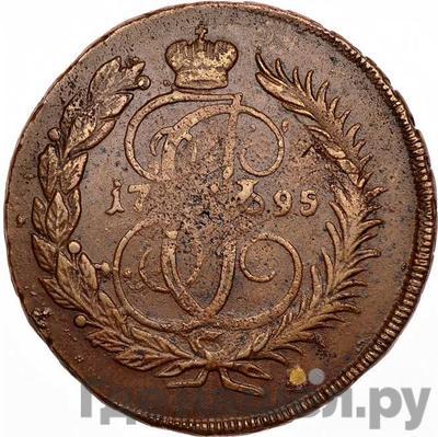 Аверс 2 копейки 1795 года ММ
