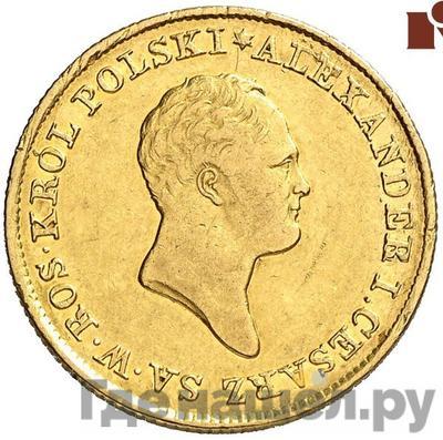 Аверс 50 злотых 1823 года IВ Для Польши