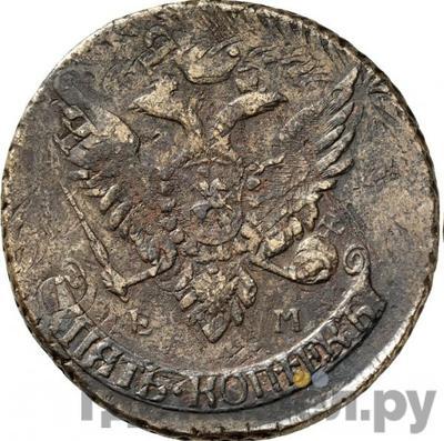 Реверс 5 копеек 1791 года ЕМ Павловский перечекан