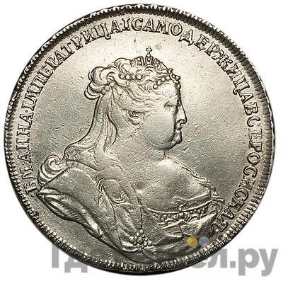 Аверс 1 рубль 1738 года  Петербургский тип