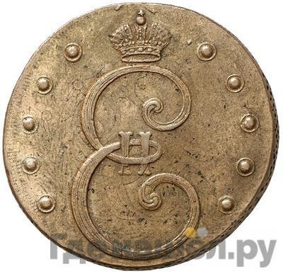 Реверс 10 копеек 1796 года  Вензельные