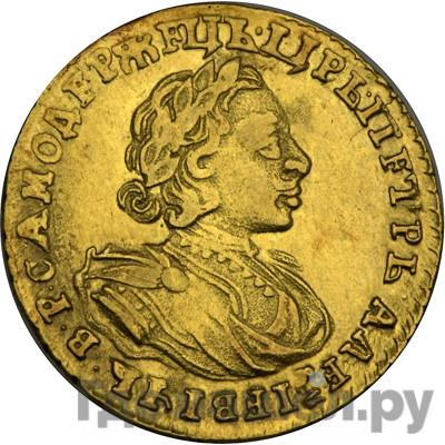 Аверс 2 рубля 1721 года