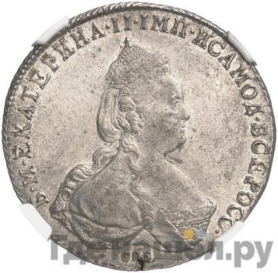 Аверс 1 рубль 1787 года СПБ ЯА