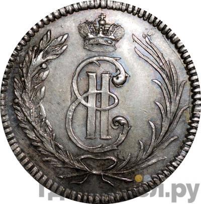 Аверс Гривенник 1764 года  Сибирская монета