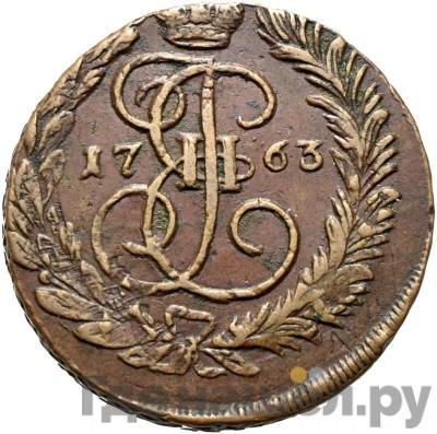 Аверс 2 копейки 1763 года ММ
