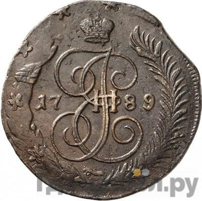 Аверс 5 копеек 1789 года ММ