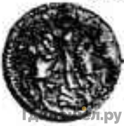 Реверс 1 копейка 1718 года