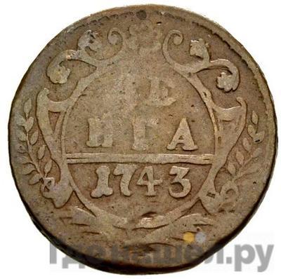 Аверс Денга 1743 года