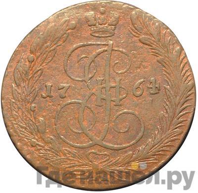 Аверс 5 копеек 1764 года ЕМ