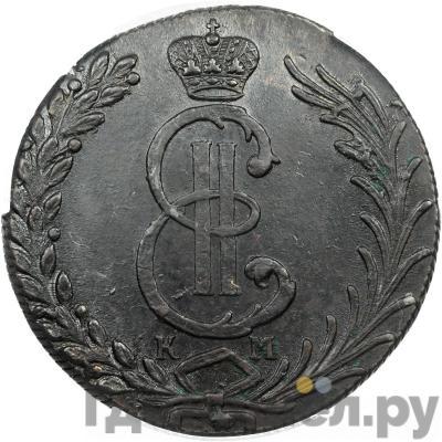 Аверс 10 копеек 1779 года КМ Сибирская монета