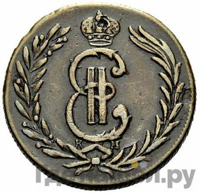 Аверс 2 копейки 1778 года КМ Сибирская монета