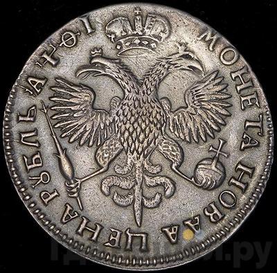 Реверс 1 рубль 1719 года