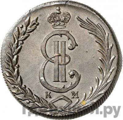 Аверс 10 копеек 1780 года КМ Сибирская монета