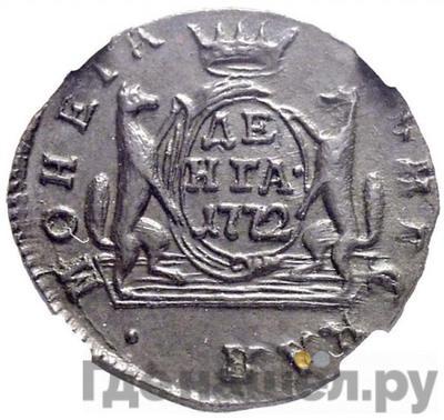 Реверс Денга 1772 года КМ Сибирская монета
