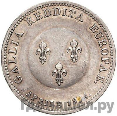 Аверс 2 франка 1814 года  Для Франции