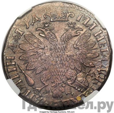 Реверс Полтина 1704 года МД портрет работы Алексеева  Хвост орла широкий
