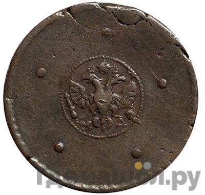 Реверс 5 копеек 1724 года МД