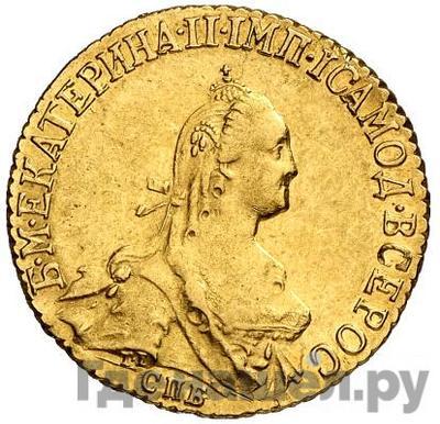 Аверс 5 рублей 1774 года СПБ
