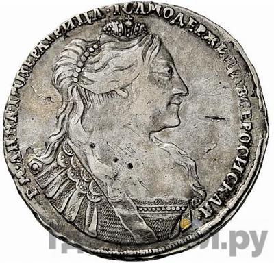 Аверс Полтина 1735 года