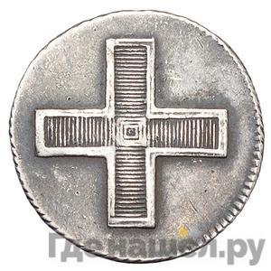 Реверс Жетон 1796 года  В память коронации Павла 1
