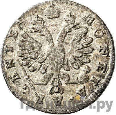 Реверс 2 гроша 1761 года Для Пруссии