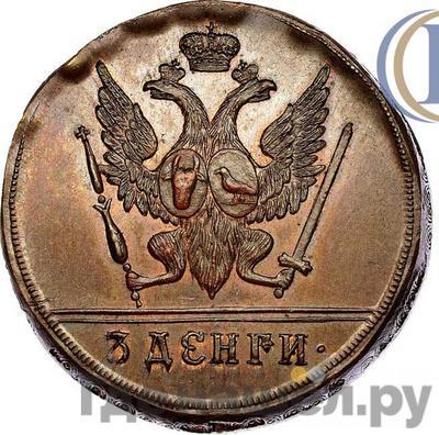 Аверс 3 денги 1771 года  Пробные Для Молдовы