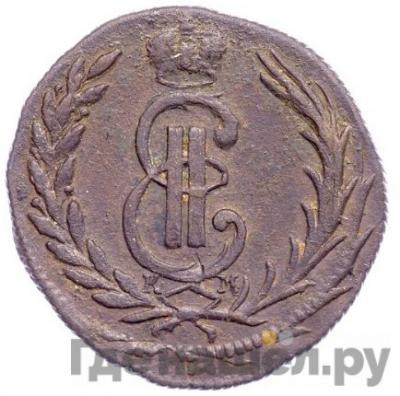 Аверс 1 копейка 1772 года КМ Сибирская монета