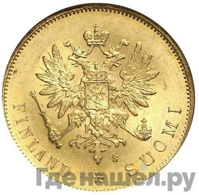 Реверс 10 марок 1882 года S Для Финляндии
